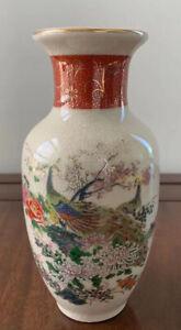 Satsuma Japan Vase