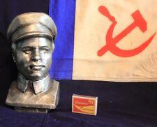 Bust Guerrilla Zaslonov Hero USSR STATUE FIGURE RUSSIAN h=22 cm