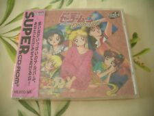 >> SAILORMOON COLLECTION PC ENGINE CD JAPAN IMPORT NEW FACTORY SEALED! <<