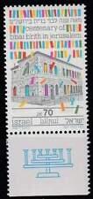 Israël postfris 1988 MNH 1102 - B'nai B'rith 100 Jaar
