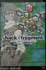 .hack//fragment Online x Offline Perfect Guide book OOP