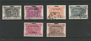[Portugal 1911 Postage due surcharged Republica] Cpt set in good used condition