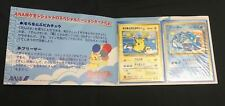 Pokemon ANA Airlines Flying Pikachu Articuno Promo Set Ultra Rare Japanese