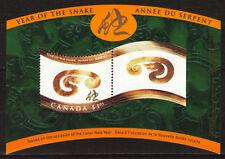 Canada 2001 Sc1884  MiBlk54 4.00 MiEu  1 SS  mnh  Year of Snake