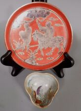 Japan Japanese Kutani Plate & 3 Sided lobed Cup w/ Relief Frog Decor 19-20th c.