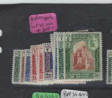 ADEN KATHIRI  (P2703BB)  SG 1-11   MOG