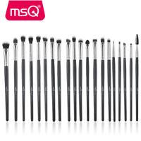 MSQ Lidschatten 20 pcs Makeup Pinsel Set Augen Brush Kit Lidschatten Blending