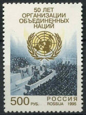 Russia 1995 SG#6564 United Nations 50th Anniv MNH #D4443