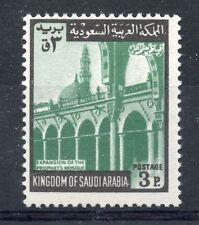 TIMBRE ARABIE SAOUDITE - SAUDI ARABIA - N° 324 ** MOSQUEE DU PROPHETE A MEDINE