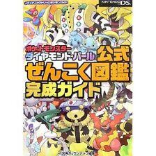 Pokemon Diamond & Pearl Official Zenkoku Complete Guide Book / DS