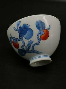 Japanese Tea Bowl color red porcelain pair of Kakiemon Style Signed