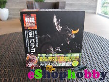Revoltech Godzilla Kaiyodo SciFi Super Poseable Action Figure-004 Baragon