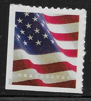 US Scott #5162, Single 2017 Flag VF MNH