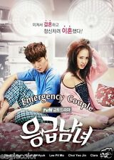 Emergency Couple Korean Drama (5DVDs) Excellent English & Quality - Box Set!