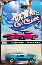 2015 Hot Wheels Cool Classics 2010 Shelby GT500 Super Snake Pink Card L Case