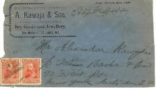 1903 NEWFOUNDLAND BUSINESS COVER FROM A. KAWAJA & SON, ST. JOHN'S, N.F.