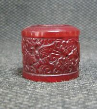 Chinese Glass Delicate Carve Butterflies Design Ring