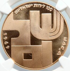 1969 ISRAEL Moses Peace Soldier SHALOM Vintage PF Gold 100 Lirot Coin NGC i89078