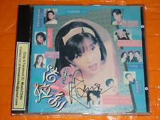 MusicCD4U Autograph OST Vivian Chow Zhou Hui Min cd 我愛法拉利 電影原聲大碟親筆簽名版