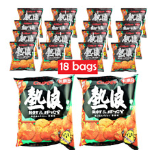 18x Calbee Hot & Spicy Potato Chips Hong Kong Snack 卡樂B熱浪香辣味薯片(25g) Wholesale