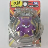 Takara Tomy Pokemon Monster Collection MS-26 Gengar Figure Moncolle F/S New