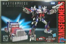 Hasbro Transformers Masterpiece movie series MPM 04 Optimus Prime in stock MISB
