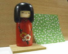 Poupée en bois mignonne du Japon / Newly designed Kokeshi *** Poem of Flowers