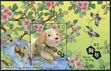 HONG KONG - 2018 'YEAR OF THE DOG' Miniature Sheet MNH [A8928]