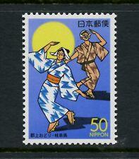 U491  Japan 2002  Gujou-odori  dance  1v.    MNH
