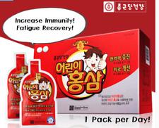 Korean 6 Years Red Ginseng Kids Children Tonic Immunity 20ml x30 days Nutrition
