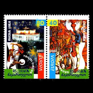 Georgia 2002 - EUROPA Stamps - The Circus - Sc 283/4 MNH