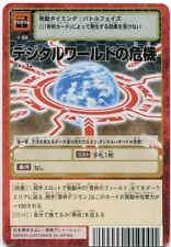 Digital World Crisis Bx-32 Japanese Digimon Card Booster Series 20 2003