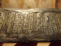 Mesopotamian  cuneiform writing on cylinder seal impression - Kassite