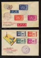 China, Republic   2  cachet  covers   1958    MS0413