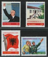 China Stamp 1971 N25-28 30th Anniv. of Founding of the Albanian Party of Labour