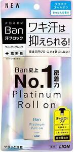 ☀2020 New Ban Sweat Block Platinum Roll-On Soap Fragrance waterproof 40ml Japan
