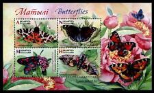 Schmetterlinge. Block. Weißrußland 2016