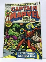 Captain Marvel #25, VF- 7.5, Thanos Saga, Jim Starlin Art