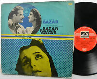 BAZAR Bollywood Original Soundtrack Music: SHAMSUNDER LP India press
