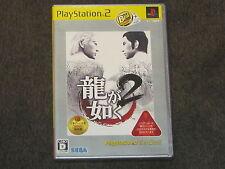 Yakuza 2 - NTSC-J  Japanese Free & Fast Post Complete
