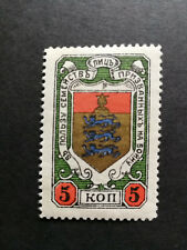 Russia,old charity stamp WW I Reval,5 Kop MNH