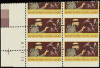 2023, Misperforated ERROR 20¢ Plate Block of Six Stamps - Stuart Katz
