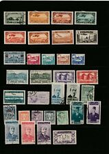 Syria - Early Stamp Selection  (4562)