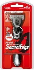Japanese Feather Safety Razor Rasor F-system Samurai Edge Holder Made in JAPAN