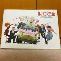 Lupin the Third Part 4 Genga Collection | JAPAN Anime Art Book key frame
