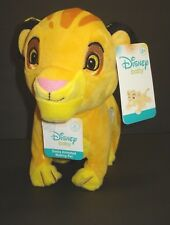 Disney Baby Lion King Simba Animated Walking Talking NWT