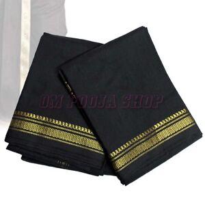 Black Cotton Dhoti with Angavastram Golden Border for Men Wear Om Pooja Shop