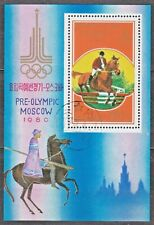 KOREA Pn. 1978 USED SC#1690 s/s, Pre-Olympics Moscow`80, Equestrian events: