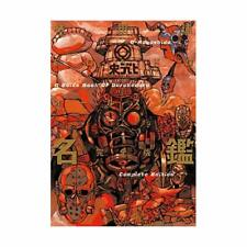 Dorohedoro All Star Directory Complete Edition Special Manga Art...