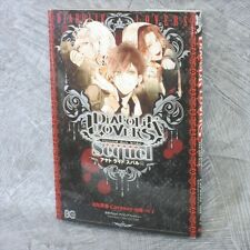 DIABOLIK LOVERS Sequel Ayato Laitoi Subaru Manga Comic Book EB13*